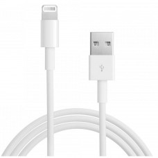 Lightning 8-poliges Kabel Ladekabel Datenkabel PVC passend für iPhone weiß
