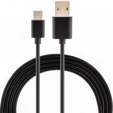 3 x 1m USB-C Kabel Ladekabel Datenkabel Typ C USB 2.0 PVC schwarz weiß