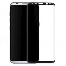 3D Panzerglas Schutzglas Schutzfolie (9H Hartglas) für Samsung Galaxy